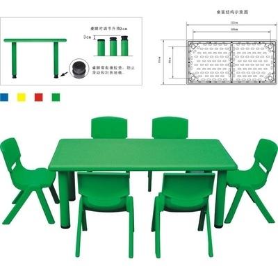 幼儿塑料桌椅